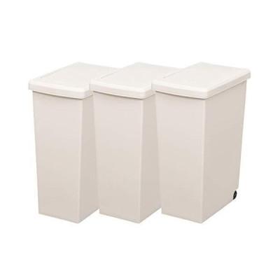 平和工業(Heiwa Kougyou) 3個組 ゴミ箱 30L ふた付き 30L 3P WH ホワイト(無地)