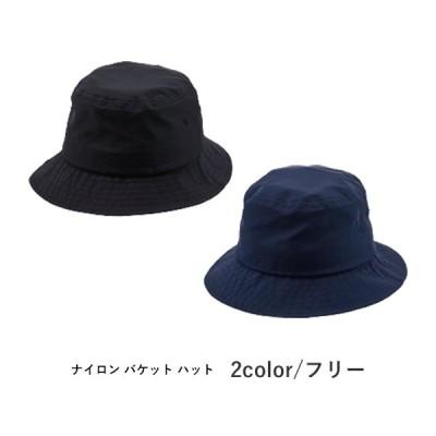 ナイロン バケット ハット【C】