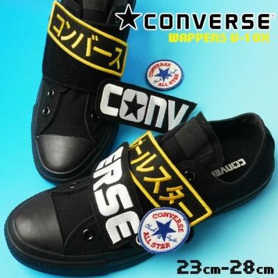 コンバース CONVERSE オールスター ワッペンズ V-1 OX ローカットスニーカー メンズ レディース 1CL514 ワッペン 取り外し可能 4way 黒 靴