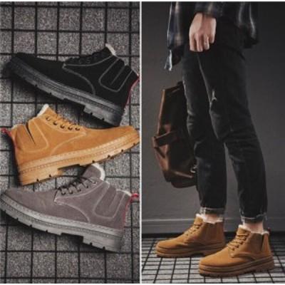 ムートンブーツ メンズ 靴 ショート サイドゴア ワークブーツ スエード スノーブーツ 裏ボア ブーツ エンジニアブーツ 防寒
