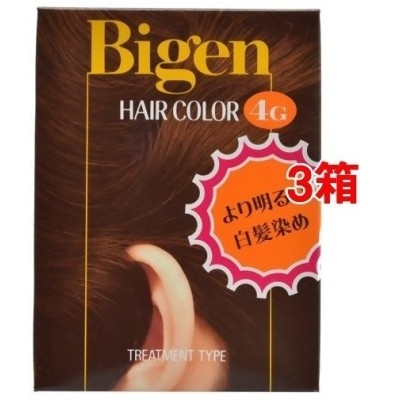 ビゲン ヘアカラー 自然な栗色 4G ( 3箱セット )/ ビゲン ( 白髪染め )