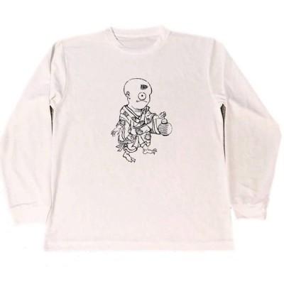 北尾政美 ひとつ目小僧 ドライ Tシャツ 妖怪 日本の妖怪 グッズ ロングTシャツ ロンT