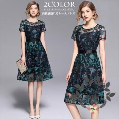 素敵な花刺繍パーティードレス ドレス 結婚式 マキシ丈ワンピース レースワンピース マキシ丈 体型カバー