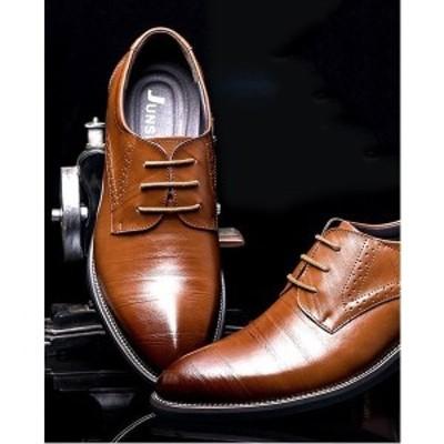 ビジネスシューズ メンズ 疲れない 紳士靴 革靴 フォーマルシューズ メンズシューズ PU革靴 仕事用 卒業式 機能性 通勤