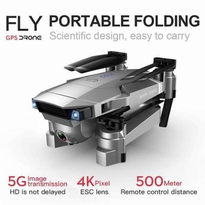5グラム gps SG907 ドローン 4 5500k プロ の ドローン  gps と カメラ wifi fpvスマートフォローミー 広角
