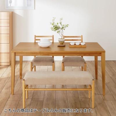 【幅・奥行1cmピッチサイズオーダー】アルダー材のダイニングテーブル(TAKANO MOKKOU)