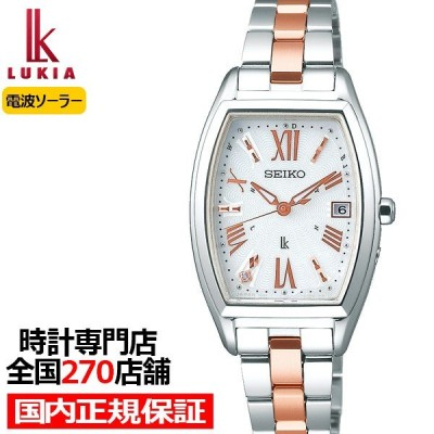 セイコー ルキア レディダイヤ SSVW117 レディース 腕時計 ソーラー 電波 白蝶貝 ダイヤ入りダイヤル トノー型