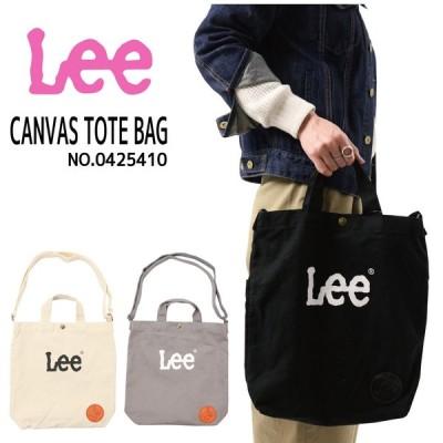 LEE リー バッグ トート バッグ キャンバス Lee ロゴ 0425410 メンズ レディース ユニセックス A4 通勤 通学 斜め掛け 肩掛け