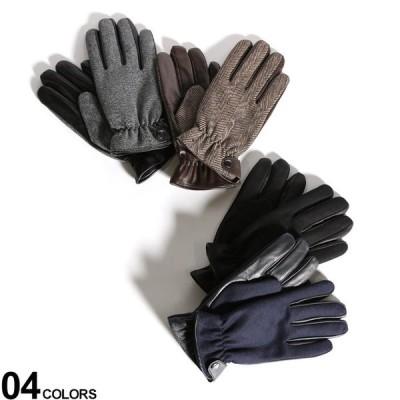 グローブ レザー 大きいサイズ メンズ 裏起毛 手袋 防寒 グレー/ブラック/ブラウン/ネイビー 3L 4L Glove