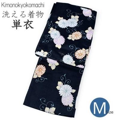 着物 単衣 洗える 単品 小紋 M サイズ レディース 鉄紺地 菊と唐草柄 仕立て上がり 着物 和服 送料無料