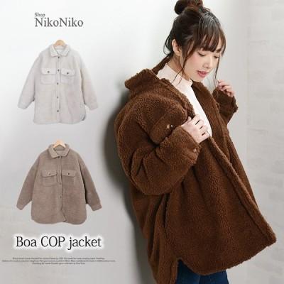 ボアCPOジャケット  即納 アウター コート CPO ジャケット ボア もこもこ オーバーサイズ  レディース 韓国ファッション 流行 トレンド