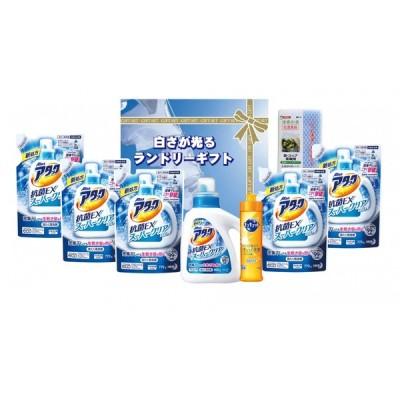 洗剤ギフト 白さが光るランドリーギフトEA-50(花王 アタック スーパークリアジェル抗菌EX) アタック洗剤 ギフト セット のし包装無料