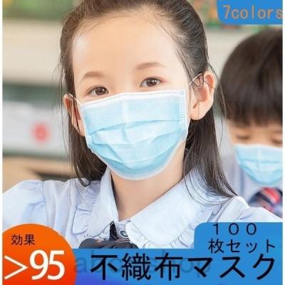 不織布マスク100枚3層構造不織布マスク使い捨てマスクウイルス花粉ハウスダスト風邪対策飛沫感染子供用7colors