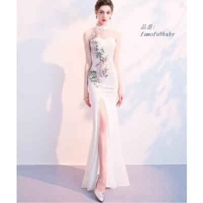 上品 結婚式 刺繍 披露宴 成人式 セクシー レディース 20代30代 エレガント ドレス 着痩せ ワンピース パーティードレス 二次会 タイトワンピース ロング