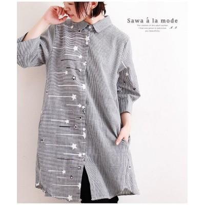【サワアラモード】 ストライプと刺繍が可愛いチュニックシャツ レディース ブラック F Sawa a la mode