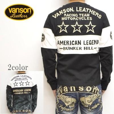 バンソン VANSON NVLT-920 天竺切替 長袖Tシャツ スリースター ロンT メンズ