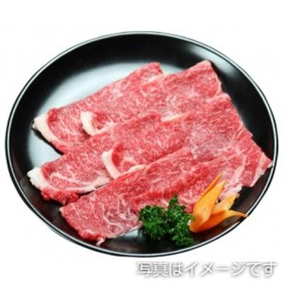 【肉の明治屋】(福岡県朝倉市) 博多和牛リブロース すき焼き・しゃぶしゃぶ用肉 500g