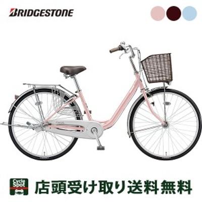 最大1万円オフクーポン有 ブリヂストン 自転車 シティ車 2020 カルーサ263 ブリジストン BRIDGESTONE ママチャリ 3段変速