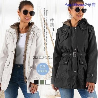 中綿コートレディースモッズコートアウターコートジャケット裏ボアミリタリーコートフード付きカジュアル大きいサイズ韓国ファション