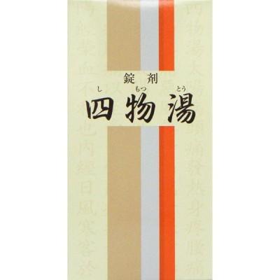 (33)【第2類医薬品】一元製薬 錠剤 四物湯 350錠(しもつとう ・シモツトウ)