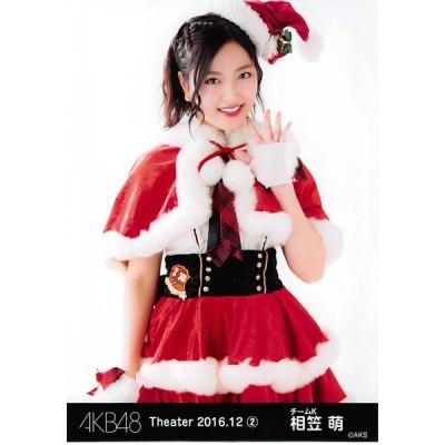 相笠萌 生写真 AKB48 2016.December 2 月別12月 A