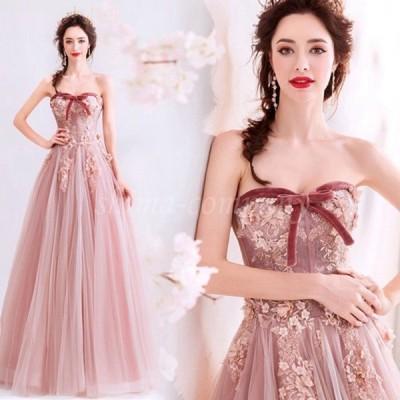 ウェディングドレス ロングドレス  カラードレス レース刺繍 パーティードレス イブニングドレス  ピンク 撮影 結婚式 演奏会 披露宴 忘年会 二次会  編み上げ