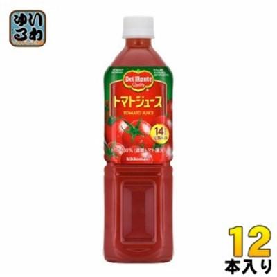 デルモンテ トマトジュース 900mlペットボトル 12本入