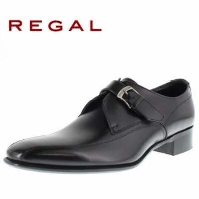 【還元祭クーポン対象】 リーガル REGAL 靴 メンズ ビジネスシューズ 728R AL ブラック スワールモンク モンクストラップ 紳士靴 日本製