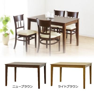 ダイニングテーブル マーチ115 ライトブラウン/ニューブラウン 天然木使用のシンプルでシックな使いやすいテーブルです