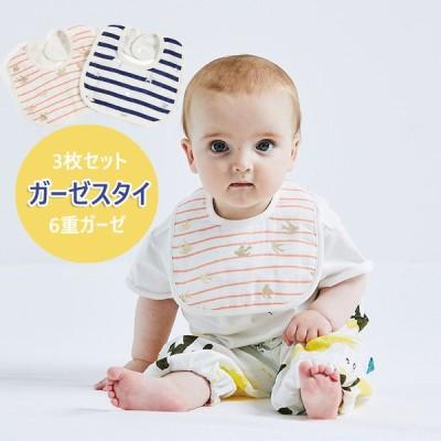 3個セット お食事エプロン よだれかけ 6重ガーゼ コットン100% スタイ よだれカバー 赤ちゃん ベビー用 子供用 新生児 汚れ拭き 女の子 男の子 送料無料