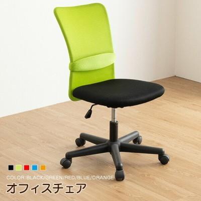 オフィスチェア デスクチェア メッシュチェア メッシュ 椅子 イス パソコンチェア 安い 在宅ワーク 在宅勤務 メッシュバックチェア (A)