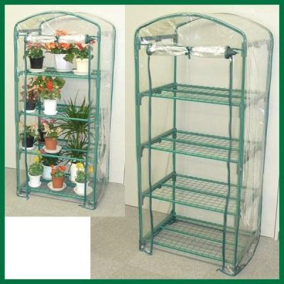 「簡易温室 4段」植物 ビニール