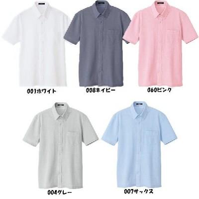 『男女兼用』半袖ニットボタンダウンシャツ 3S〜3L