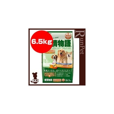 愛情物語 ビーフ&緑黄色野菜味 6.5kg イースター ▼a ペット フード 犬 ドッグ 国産