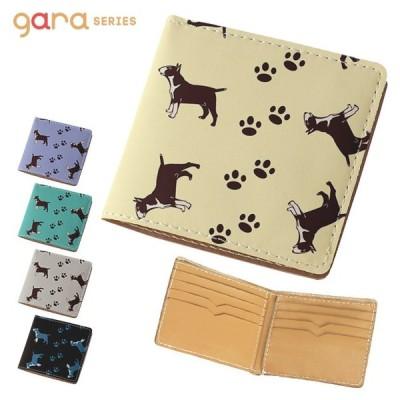 二つ折り財布 小銭入れなし レディース メンズ レザー 革 シンプル コンパクト 小さい 小さめ 使いやすい カード収納 雑貨 犬 いぬ イヌ アニマル
