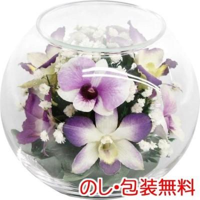 グラスフラワー 紫【代引不可】