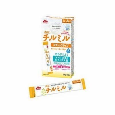 森永乳業 森永チルミル スティックタイプ(14g×10本) ベビーミルク