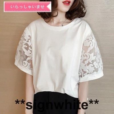 ブラウス レディース tシャツ 白 ブラウス 韓国風 オシャレ 切り替え 夏 Tシャツ オフィス ブラウス トップス 大人可愛い 3色