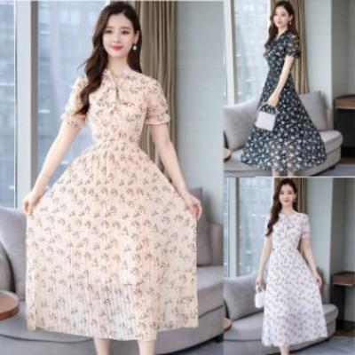 ロングドレス パーティードレス 結婚式 二次会 お呼ばれ マキシ丈 ワンピース ドレス 大きいサイズ 花柄 ボタニカル