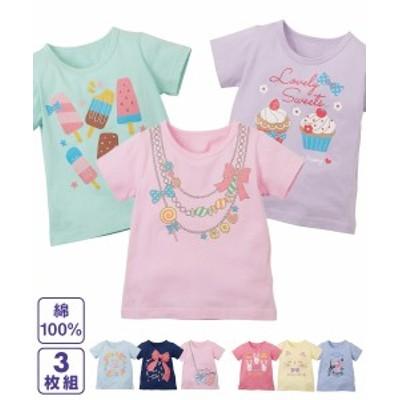 Tシャツ カットソー 綿100% 3枚組 女の子 子供服 ネイビー+サックス+ライトピンク/ピンク+クリーム+ライトブルー/ライトピンク+ミ