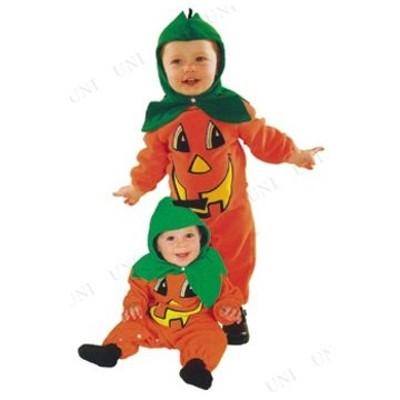 コスプレ 仮装 衣装 ハロウィン かぼちゃ コスチューム キッズ パンプキン 子供用 Inf