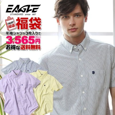 【新春福袋】 【送料無料】 福袋 メンズ 半袖シャツ 3点セット シャツ メンズ 半袖 (日本規格) [返品・交換・キャンセルは不可]