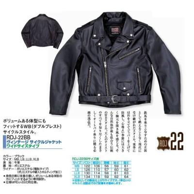 【ポイントアップ】【NANKAI(ナンカイ)】 レザージャケット ヴィンテージサイクルジャケット RDJ-22BB