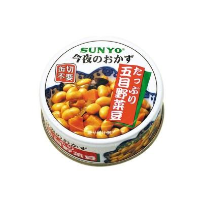 〇サンヨー堂 おかず缶詰 五目野菜豆 70g (賞味期限 製造日より3年6か月)EOP4号 長期保存ができる携帯食品缶詰