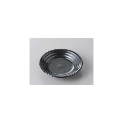 小皿 丸皿 2.5皿 渦型鉄黒 8cm おしゃれ 和食器 美濃焼 業務用 9a277-42-32g