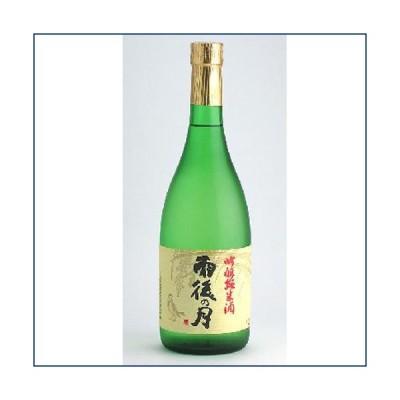 日本酒 雨後の月(うごのつき) 吟醸純米 720ml 相原酒造