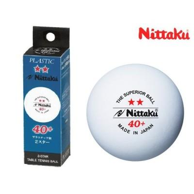 ニッタク Nittaku プラ2スター  3個入り 卓球 プラスチックボール 練習球