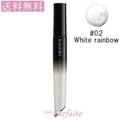 口紅 KANEBO カネボウ リクイドニュアンスルージュ #02 White rainbow 6.2ml メール便対応