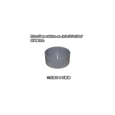 ネコポス対応,排水専用,硬質塩化ビニール排水継手,DVキャップ,排水用深型キャップ(呼び40ミリ)