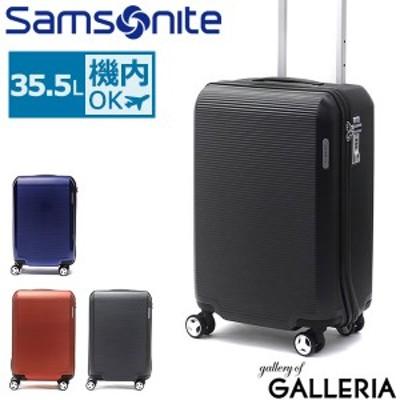 【商品レビューで+5%】【正規品10年保証】 サムソナイト スーツケース Samsonite Arq アーク Spinner 55 33.5L AZ9-001